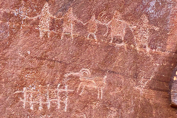 Pictograph Wall